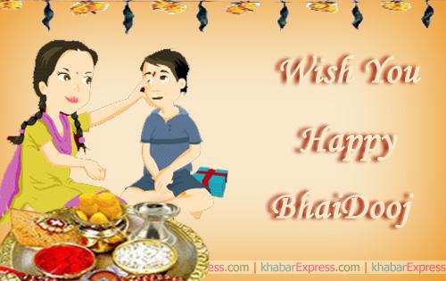 Wishing You happy  BhaiDooj
