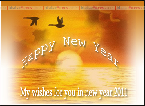 My wishes for you in new year