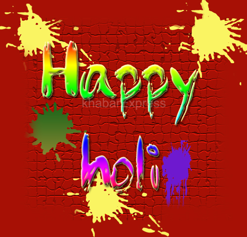 Best wishes to you for a Holi....