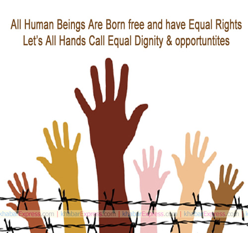 Change Ur Life  With Human Rights