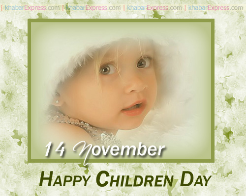 Children Day Wishes