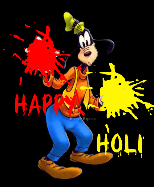 Wish a very special Holi that brings joy and smiles......