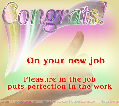 Congratulation For Job Achievement