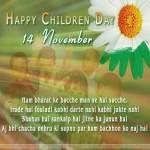 Children Day Wishes