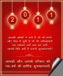 wishing You Happy New Year