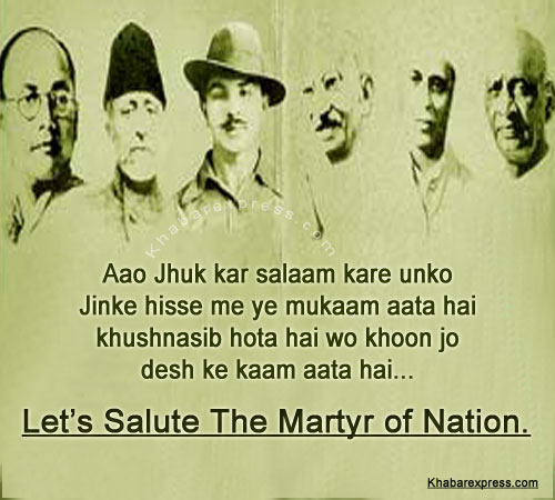 Martyr Day