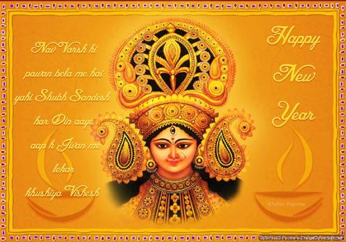 Shubh Sandesh For you