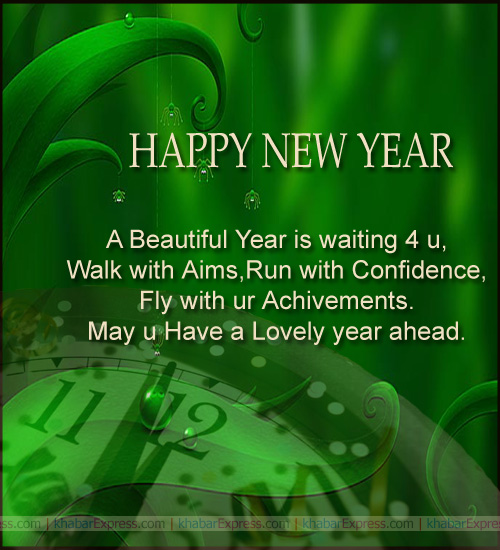 A beautiful year is waiting for you