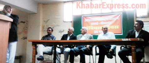 Bikaner Advocates during conferee on Constitution Day