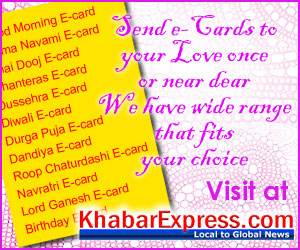 Send e-Cards to your Love once and near & dear