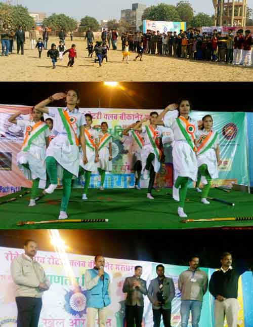 66th Republic Celebration by Rotary at Murlidhar Vyas Nagar, Bikaner