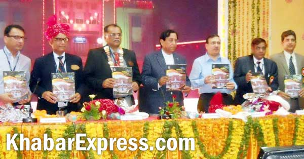 Journal inauguration during conference held at Sardar Patel Medical College Biakner