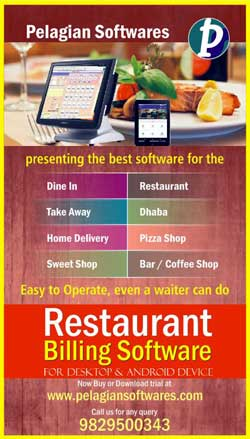 Restaurant Billing Software by Pelagian Softwares