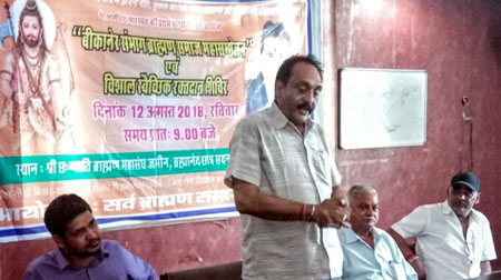 K K Sharma - Addressing during meeting