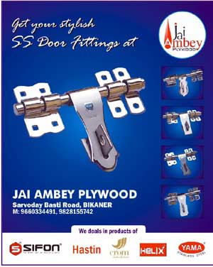 Advertesment : Jai Ambey Plywood