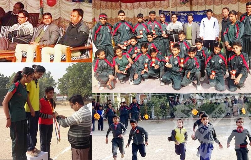 केन्द्रीय विद्यालय ने मनाया खेलकूद दिवस