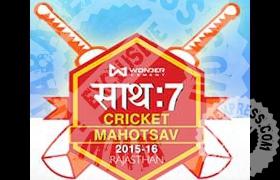 साथ:7 क्रिकेट महोत्सव में 90,000 आवेदन