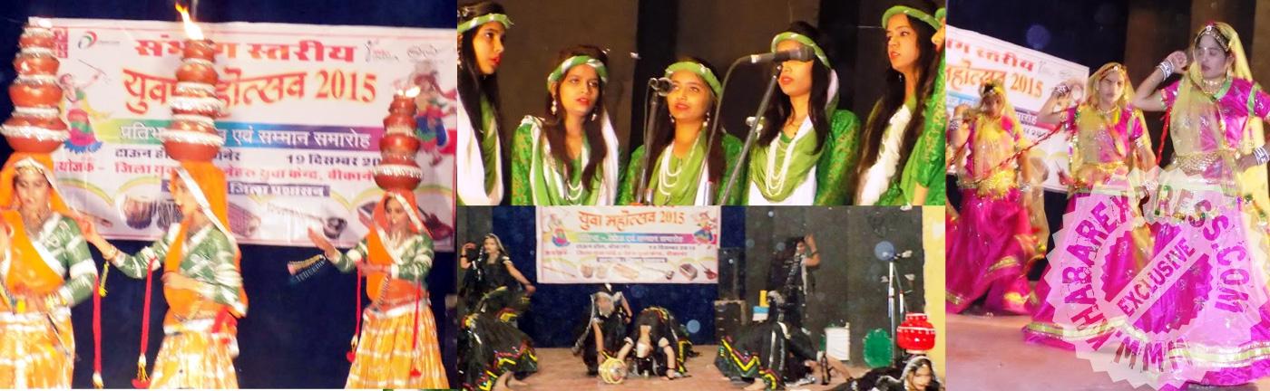 युवा प्रतिभाओं ने नृत्य कला से किया रोमांचित