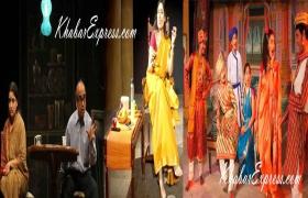 बीकानेर में नाटको का महाकुंभ 12 मार्च से