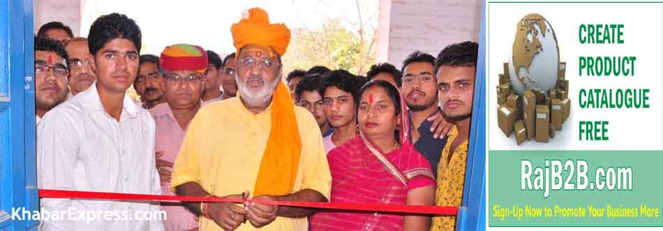 संस्कृत कॉलेज छात्र संग कार्यालय उद्घाटन