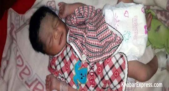 बालिका गृह मे मां बाप ने नवजात को छोड़ा, अभी पीबीएम नर्सरी मे