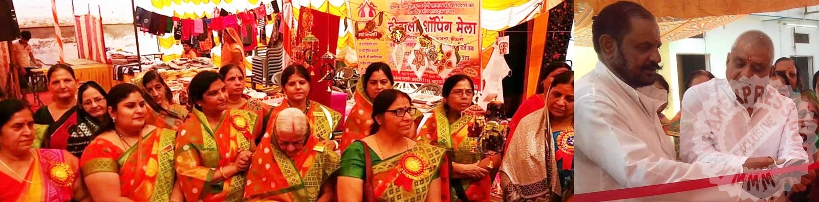 महिला  सशक्तिकरण के लिये व्यापार मेला  बेहतरीन कदमः रामकिशन आचार्य