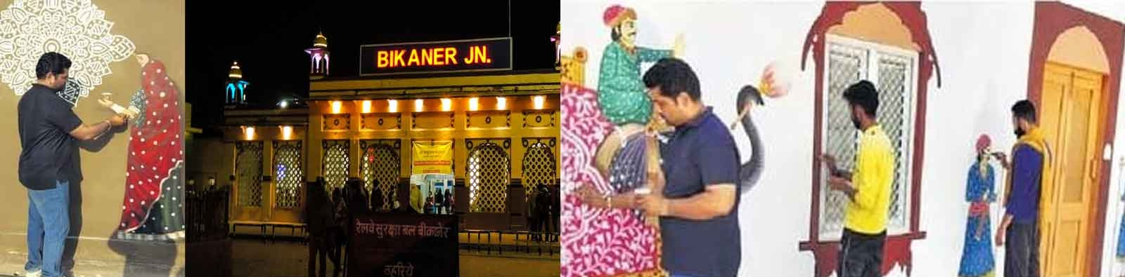 Now Bikaner Railway station will give you the treat to your eyes