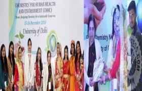 साइंस फिल्म ''बायोफोटोनिक्स'' का दिल्ली मे प्रीमियर