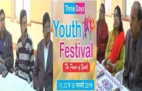 युवा संसद संकल्पना के साथ होगा तीन दिवसीय यूथ फेस्टिवल
