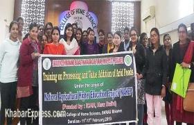 'प्रोसेसिंग एंड वेल्यू एडिशन आॅफ एरिड फूड्स' विषयक प्रशिक्षण प्रारम्भ