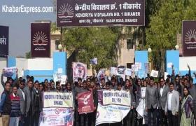 केवी छात्रों ने लिया नशा मुक्त जीवन का संकल्प