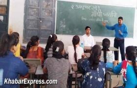 डूंगर महाविद्यालय मे गांधी जयंति पर ग्रामीण जीवन मे सुधार पर व्याख्यान माला आयोजित