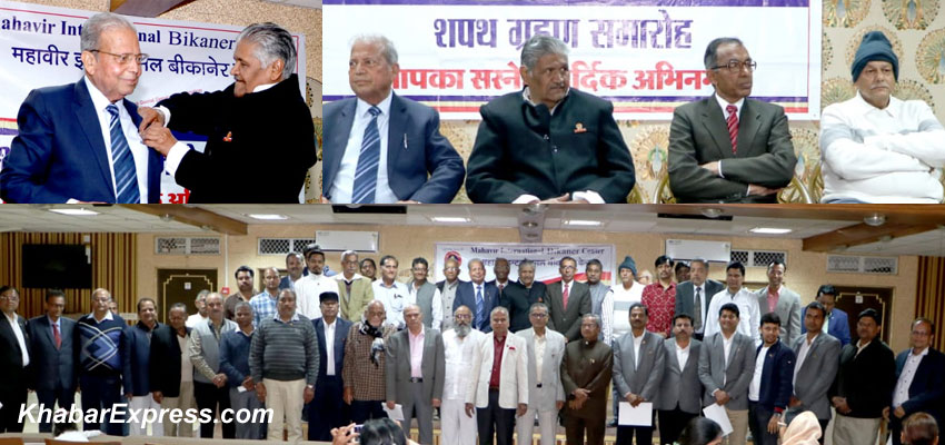Socialist JCL Daga sworn in as President of Mahavir International Bikaner
