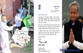 मुख्यमंत्री ने पत्र लिखकर जताया बीकानेर फाउण्डेशन का आभार