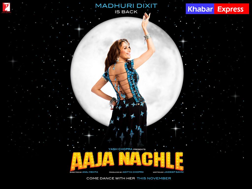 Madhuri Dixit - Came Back - Aaja Nachale