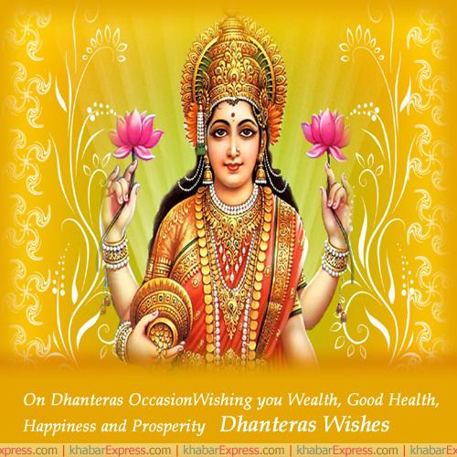 dhanvantri wishes