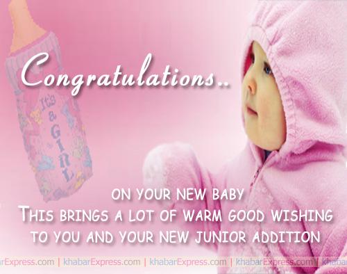 New Born Baby Congratulation