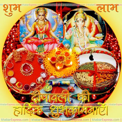 Happy Deepavali  with Ganeshji Laxmi