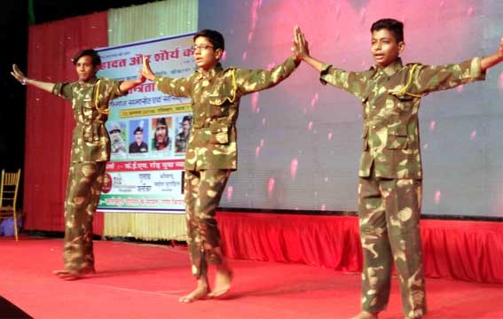 kids performing during event of A night with Martyar Family