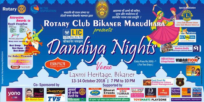 Rotary Marudhara LIC Dandiya Nights