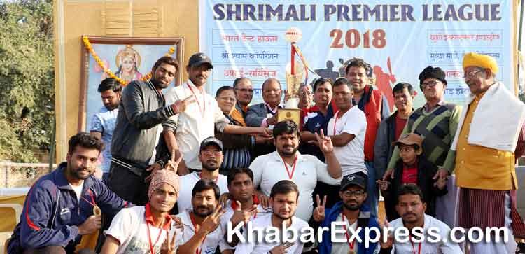 Shrimali Premier League Won by Mahadev Pali Team