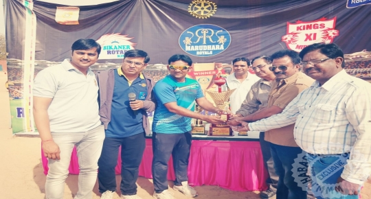 Rotary Marudhara won match