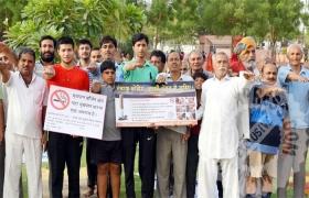 नशा मुक्ति रैली का आयोजन