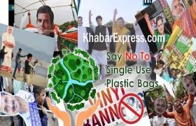 प्लास्टिक सामग्री से नही होगा चुनाव प्रचार